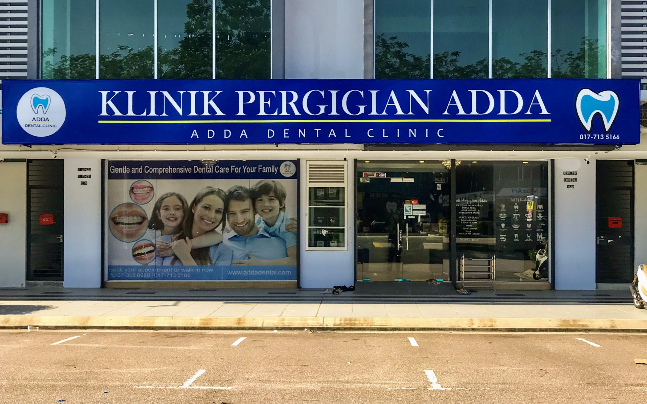 Adda Dental clinic exterior located in Adda Height Johor Bahru